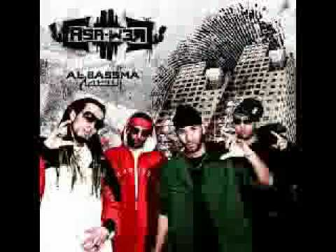 Casa Crew - Dahka 3lina