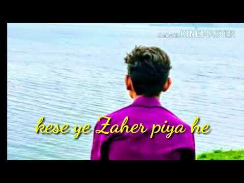 Koi Puse Mere Dil Se Kese Ye Jaher Piya Hair....