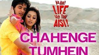 Chahenge Tumhein - Vaah! Life Ho Toh Aisi | Shahid Kapoor & Amrita Rao |