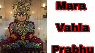 jain song _  mara wala prabhu by jain site.com