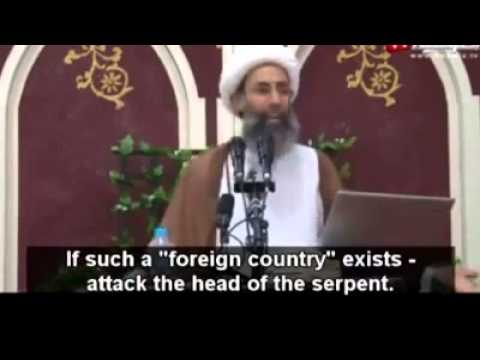 Speech of Sheikh Al Nimr (cruelty Al-Saud family)