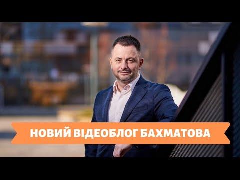 Телеканал Київ: 06.12.19 Столичні телевізійні новини 08.00