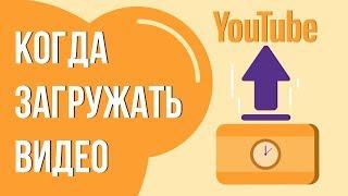 Как выкладывать видео с телефона на свой канал в ютуб