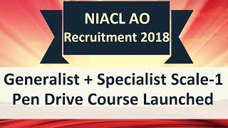 NIACL AO recruitment 2018 notification, Study IQ Pen Drive Course launched, Mega discount available