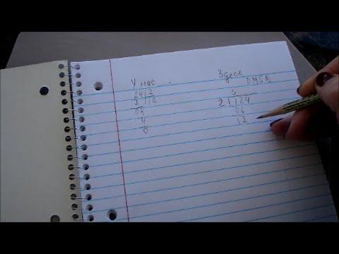 США Кое что из математики Как у Нас и Как Здесь