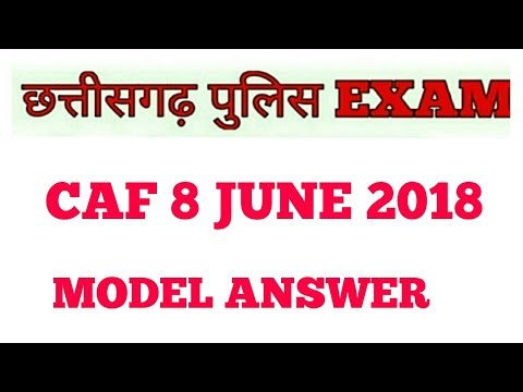 CG POLICE CAF MODEL ANSWER || 8 JUNE 2018
