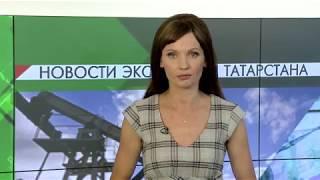 Новости экономики - технология блокчейна, цены на авто - 28.07.17.