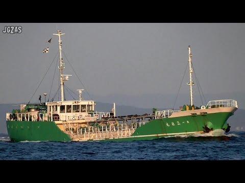 SANSHA MARU NO.1 第一三社丸 Oil products tanker プロダクトタンカー 関門海峡 2015-OCT