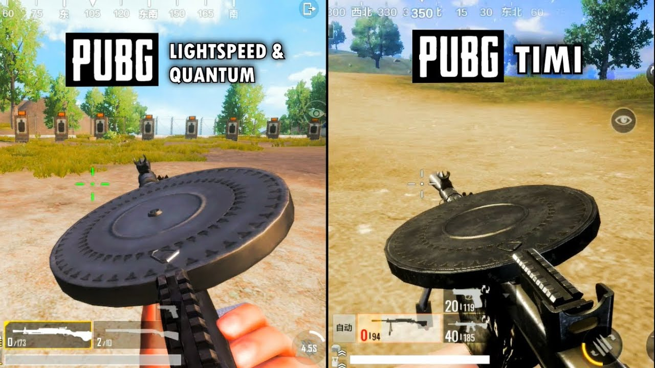 PUBG (QUANTUM VS TIMI STUDIO) Weapons Animation Comparison