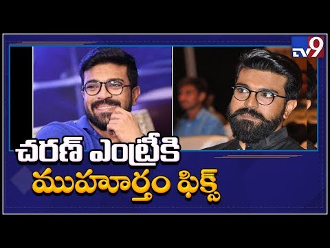 Ram Charan makes grand debut on Instagram - TV9 Mp3