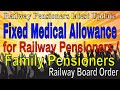 7th CPC – Fixed Medical Allowance (FMA) to the Railway Pensioners_FMA for Railway Pensioners