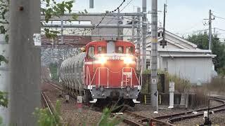 衣浦臨海鉄道ホキ1000編成・タブレット交換~東浦駅発車