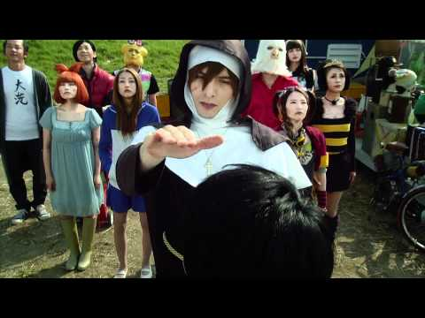 Arakawa Under the Bridge - Movie Trailer