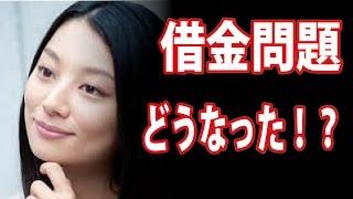 女の底力がすごいです。小池栄子さんほんまにかっこいいですね。 【関連...