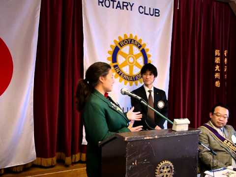 First Speech at Yukuhashi Rotary Club
