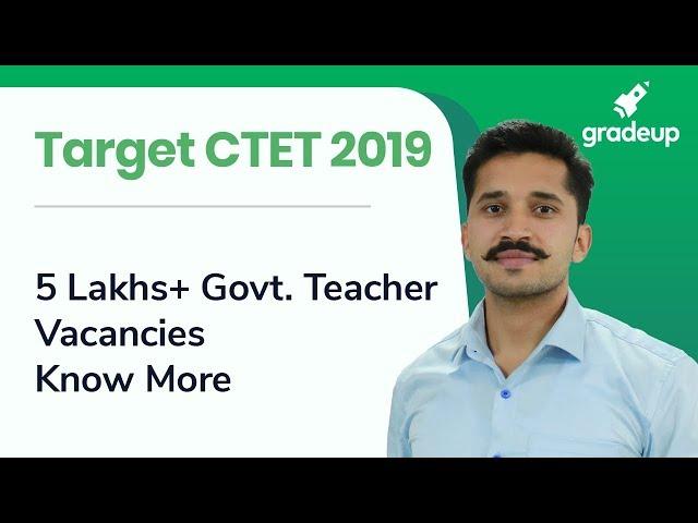 5 लाख से अधिक शिक्षकों की भर्ती | Government Teacher Recruitment