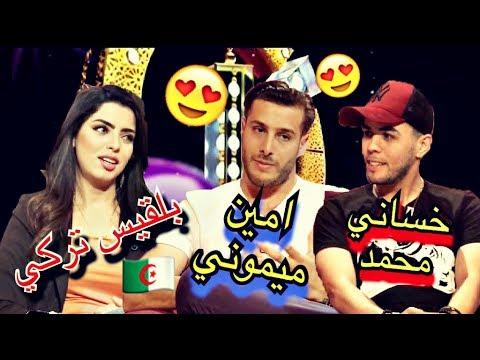 نجمي مسلسل الخاوة محمد...