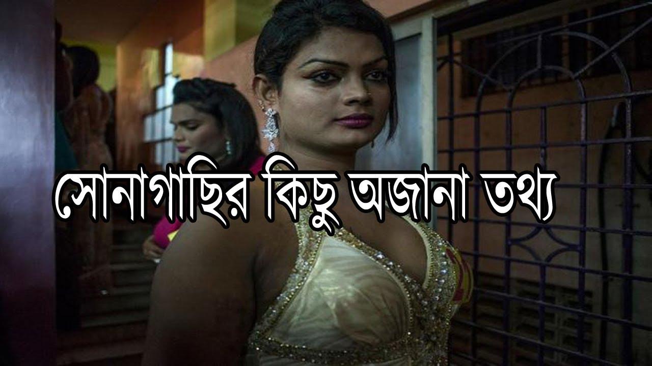 Unknown Facts about Kolkata Sonagachi Red-light Area   Bengali