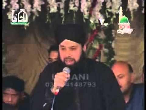 Subha Taiba Mein Hui    Hazrat Owais Raza Qadri Sb   Album  Amama Noor Ka
