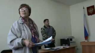Суд в Кировском мировом суде г. Омска по иску ТСЖ к жителям дома.