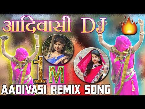 आदिवासी डी जे गाना || आदिवासी गाना डीजे रिमिक्स Mp3 2018 || Vijay Kanase ALL IN ONE