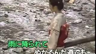 Kawa no nagare no youni - 川の流れのように (Missora Hibari) - karaoke