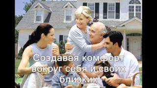 Мастер на час Москва(, 2013-03-20T15:29:55.000Z)