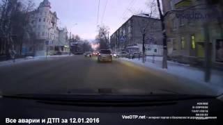 Дорожные войны - все аварии и ДТП за 12.01.2016