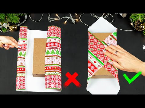 Красиво упаковать подарок своими руками