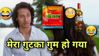 Baghi funny dubbing | Baghi movie dub | Baghi new dub video full funny masti