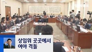 """한동훈 증인 채택 공방…여 """"수사 영향"""" vs 야 """"해명 기회"""" / JTBC 정치부회의"""