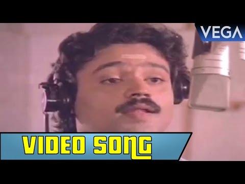 Poonthennale Nee Video Song || Sayam sandhya Movie Scenes