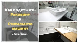 видео Ванна в ванну услуга.