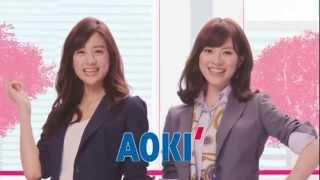 出演者:安座間美優 山本美月 篇 名:AOKI×CanCam「レディーススーツ」...
