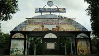 sarthana national park | Surat
