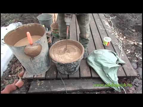 видео: Приготовление раствора для кладки печей