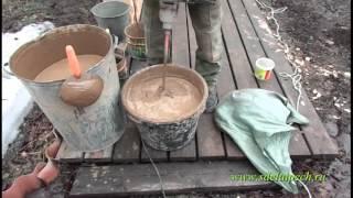 Приготовление раствора для кладки печей(, 2014-04-03T14:44:57.000Z)