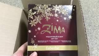 видео Подарочный набор ZIMA Артикул: 0922