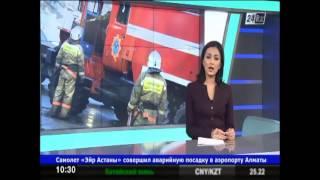 В психоневрологическом учреждении Акмолинской области произошел пожар