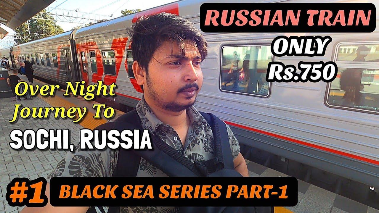 Ep-1 | Trip to SOCHI, RUSSIA | RUSSIAN TRAIN | Black Sea Series-Part 1