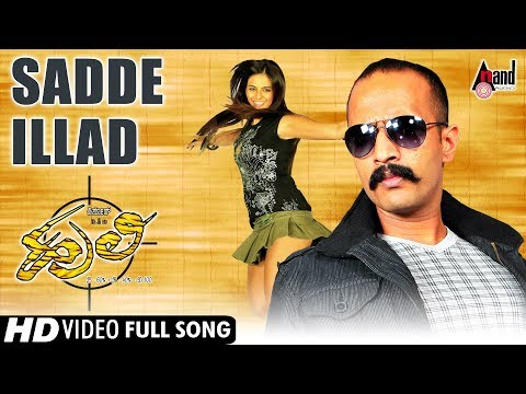Huli | Sadde Illade | Kannada Video Song I Kishore | Jennifer Kotwal | Music G.Abhiman Roy | Kannada