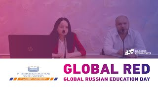 Global RED | Pitirim Sorokin Syktyvkar State University