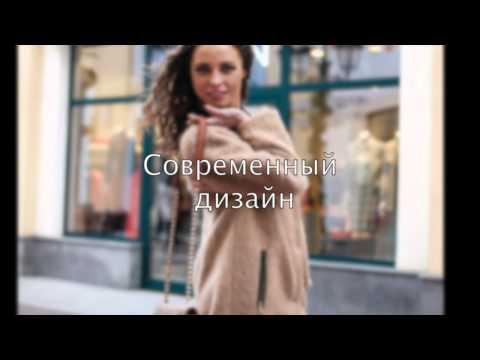 Где можно купить женскую одеждуиз YouTube · Длительность: 1 мин26 с  · Просмотров: 7 · отправлено: 10.01.2015 · кем отправлено: Раиса Медведева