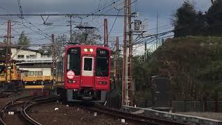 南海2300系2303F「しゃくなげ」&2302F「ハナミズキ」 九度山駅 thumbnail