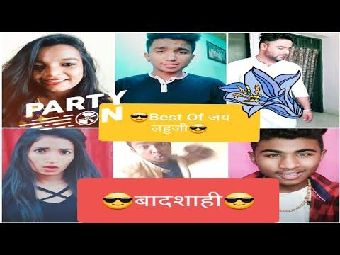Best Of लहुजी Tik Tok Videos(musically)|| Best Of Jay Lahuji Tik Tok Videos2018