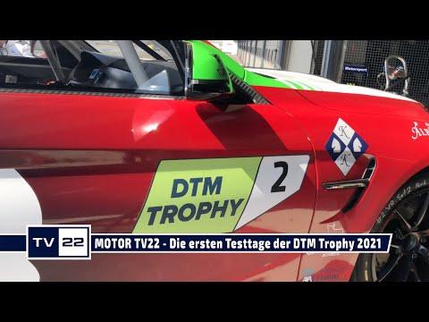 MOTOR TV22: Die ersten Testtage der DTM Trophy am Hockenheimring 2021