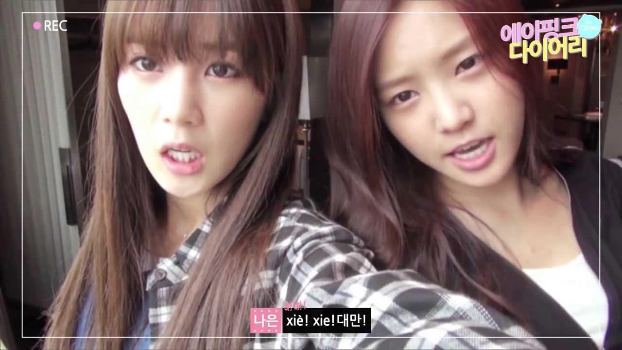 女團綜藝/真人Show APink Diary S2-S3線上看
