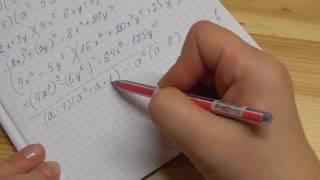4.4 Cумма кубов и разность кубов. 7 класс