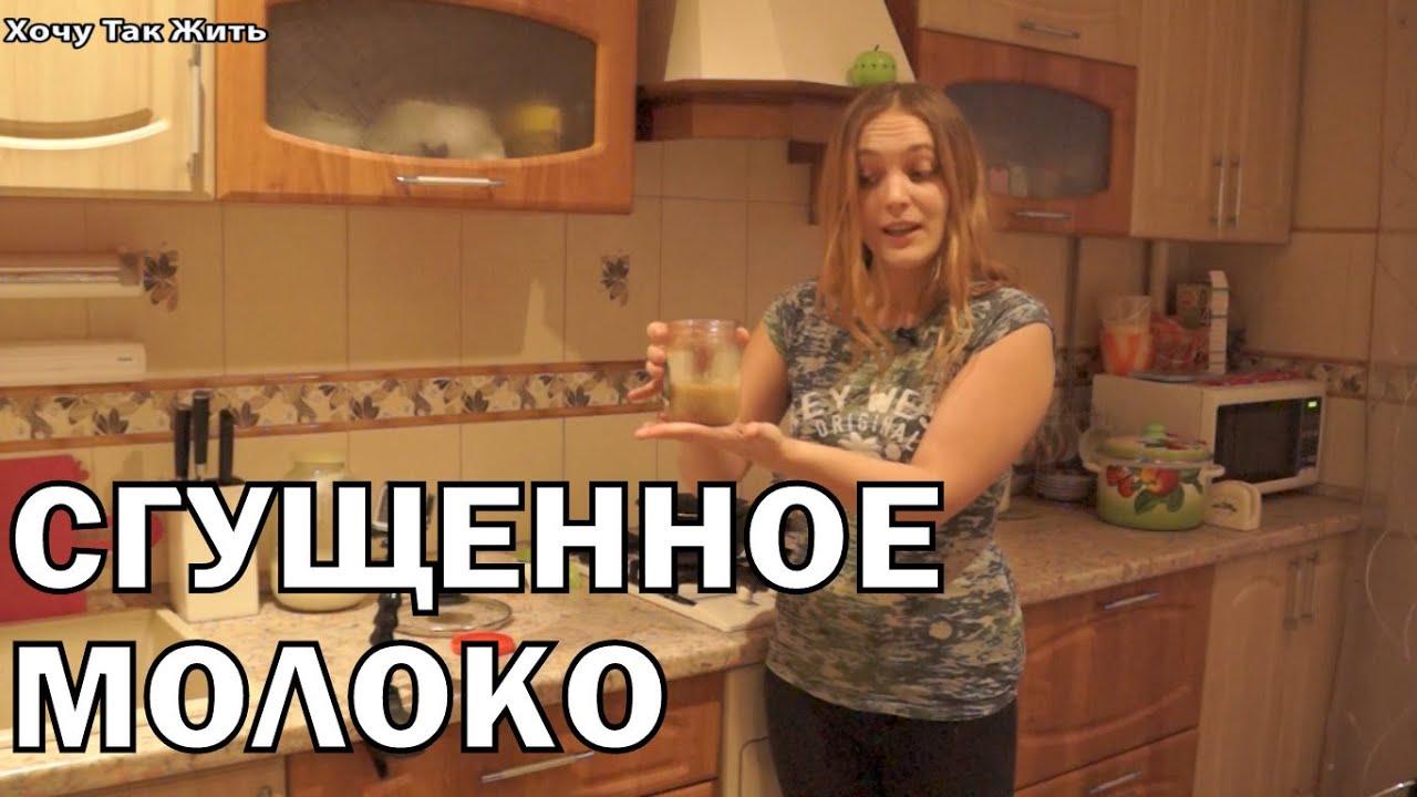 Как приготовить вкусную домашнюю нутеллу: проверенный рецепт