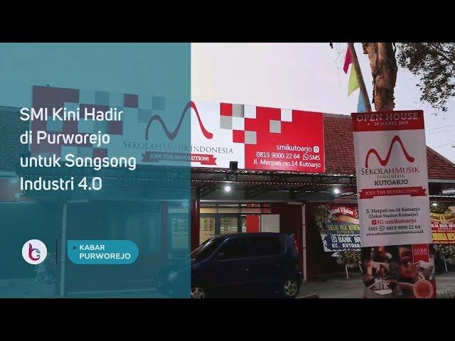 SMI Kini Hadir di Purworejo untuk Songsong Industri 4.0